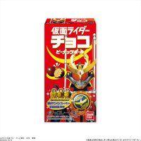 仮面ライダーチョコピーナッツボール(20個入)