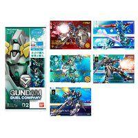 ガンダムデュエルカンパニー02 (GUNDAM: DUEL COMPANY 02) ブースターパック