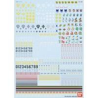 ガンダムデカールDX 05 【一年戦争/ジオン系】【1/100スケール推奨】【再販】【2次:2014年12月発送】