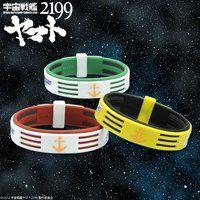 宇宙戦艦ヤマト2199 ファイテン RAKUWA ブレスレット