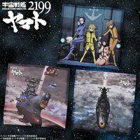 宇宙戦艦ヤマト2199 マイクロファイバーミニタオル