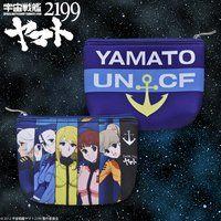 宇宙戦艦ヤマト2199 スクエアポーチ