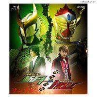 【Blu-ray】鎧武外伝 仮面ライダー斬月/バロン DX禁断のリンゴロックシード