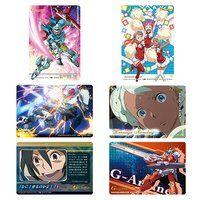 「ガンダム Gのレコンギスタ」コレクションカード