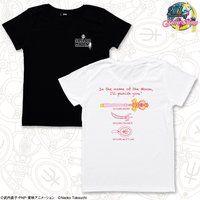 美少女戦士セーラームーン Tシャツ(コズミックハートコンパクト柄)
