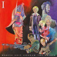 機動戦士ガンダム THE ORIGIN I Blu-ray Disc Collector's Edition【初回限定生産】