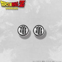 ドラゴンボールZ 亀マークSilver925ピアス