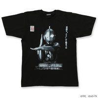 「ウルトラマンの日in杉並公会堂」オフィシャルTシャツ