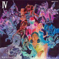 機動戦士ガンダム THE ORIGIN IV Blu-ray Disc Collector's Edition 【初回限定生産】<早期予約特典:生コマフィルム付き>