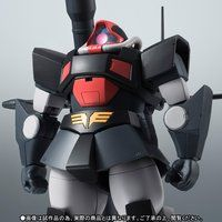 ROBOT魂 〈SIDE MS〉 YMS-09 プロトタイプ・ドム ver. A.N.I.M.E.