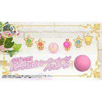 Oh!-egg  美少女戦士セーラームーン バスボール