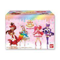 キラキラ☆プリキュアアラモード キューティーフィギュア2 SpecialSet