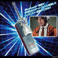 【抽選販売】科学特捜隊 流星バッジ 〜Bluetooth(R)搭載送受信機〜【送料無料】