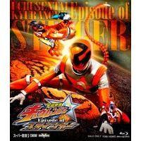 【Blu-ray】宇宙戦隊キュウレンジャー Episode of スティンガー イッカクジュウキュータマ版