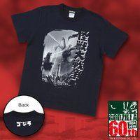 ゴジラ誕生60周年記念『怪獣大戦争』Tシャツ 【再入荷】