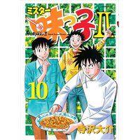 漫画家寺沢大介生原画原稿 「ミスター味っ子II 10巻85-92話」