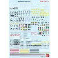 ガンダムデカールDX 01 【一年戦争系】【再販】【2次:2017年9月発送】
