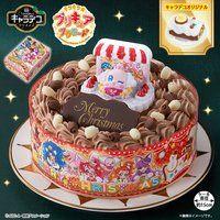 キャラデコクリスマス キラキラ☆プリキュアアラモード(チョコクリーム)(5号サイズ)