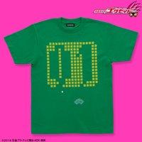 仮面ライダーエグゼイド 宝生永夢 Tシャツ 01柄 グリーン
