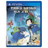 PS Vita デジモンストーリー サイバースルゥース ハッカーズメモリー