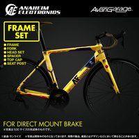 AE社製 百式 ロードバイク  カーボンフレームセット  FR−CAHY01