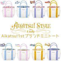 AIKATSU!STYLE for Lady Aikatsu!1stブランドデザインミニトート
