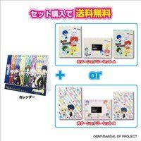 ドリフェス! ステーショナリーセット+カレンダーセット(全2種)【送料無料】