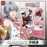 一番カフェ アイドルマスター SideM Happy Birthday! Spring ver. 牙崎漣