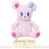 AIKATSU!STYLE for Lady【通常販売】 エンジェリーベアもちもちぬいぐるみクッション