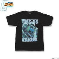 機動戦士ガンダム フルカラー Tシャツ MS-06