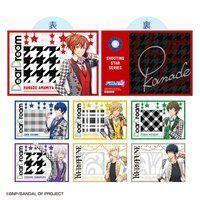 ドリフェス!カード コレクターズエディションA&Bセット