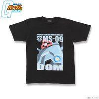 機動戦士ガンダム フルカラー Tシャツ MS-09 ドム