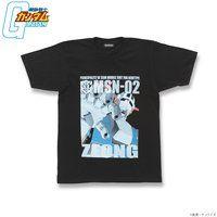 機動戦士ガンダム フルカラー Tシャツ MSN-02 ジオング