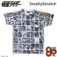 仮面ライダー×beauty:beast 石ノ森章太郎生誕80周年記念 コミック柄Tシャツ