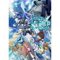 ガンダムビルドダイバーズ Blu-ray BOX 1[ハイグレード版]初回限定生産