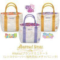 AIKATSU!STYLE for Lady Aikatsu!ブランドデザインミニトート 関西ブランドver.