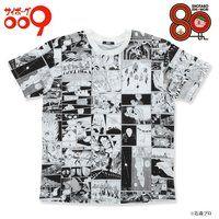 石ノ森章太郎生誕80周年記念 サイボーグ009 漫画柄Tシャツ