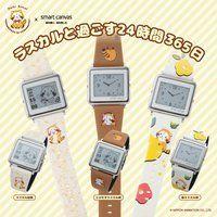 ラスカル × Smart Canvas (スマートキャンバス) デジタル腕時計【2018年11月発送予定】