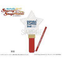 あんさんぶるスターズ!Starry Stage 2nd 〜in 日本武道館〜 ペンライト
