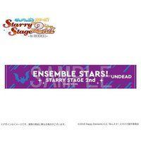 あんさんぶるスターズ!Starry Stage 2nd 〜in 日本武道館〜 マフラータオル