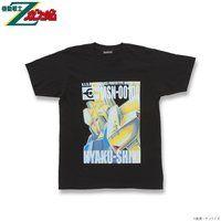 機動戦士Zガンダム フルカラーTシャツ  MSN-00100 百式