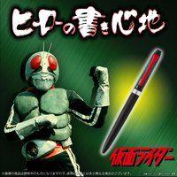 仮面ライダー1号 ヒーローの書き心地(ボールペン)
