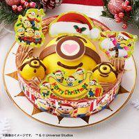 【特典あり】キャラデコクリスマス ミニオン