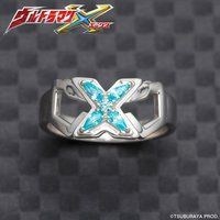 ウルトラマンX silver925 リング