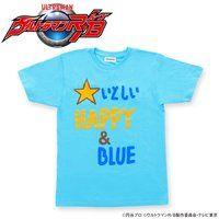 ウルトラマンR/B  UshioMinatoセレクトTシャツ 星いとしいハッピー&ブルーTシャツ