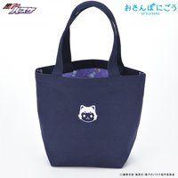 黒子のバスケ【おさんぽにごう】ミニトートバッグ(よるのおさんぽ)