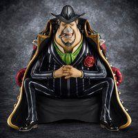 """【抽選販売】Portrait.Of.Piratesワンピース""""S.O.C""""カポネ・""""ギャング""""ベッジ"""