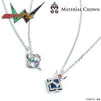 仮面ライダーW×MATERIAL CROWN(マテリアルクラウン)ネックレス