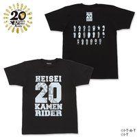平成仮面ライダー20作品記念 平成ライダー Footprint 20 Tシャツ