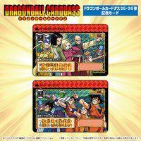 【抽選販売】ドラゴンボールカードダス【開幕!!力と力の闘い】 35弾・36弾 COMPLETE BOX